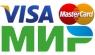 Банковски карты Visa, MasterCard, МИР